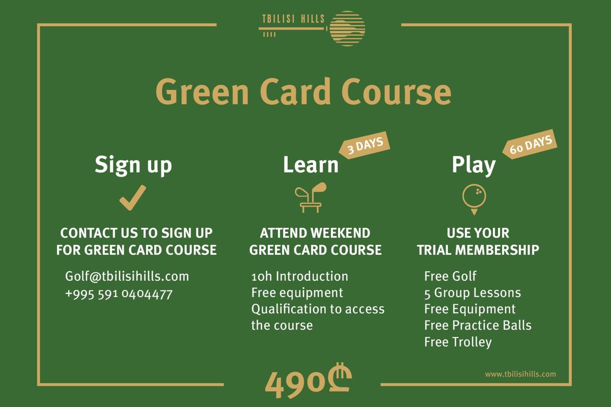 Green_card_green_print_lab-1-1200x800